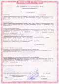 Сертификат противопожарные автоматические шторы Fireshield EI 120